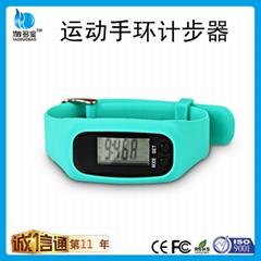 穿戴手表多功能计步器 多功能硅胶手环计步器