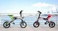 易步智能电动折叠自行车X1 2
