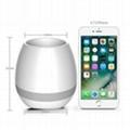 Smart Bluetooth Flowerpot with Touch Sense Music Speaker 3