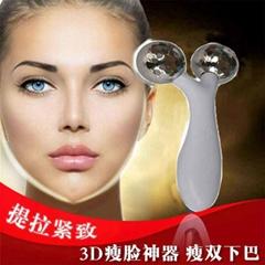 3d滚轮速效塑肌电动瘦脸美容按摩仪