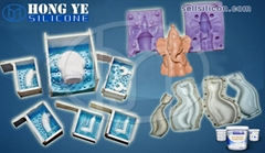 HY-635 RTV-2 Mold Making Silicone Rubber