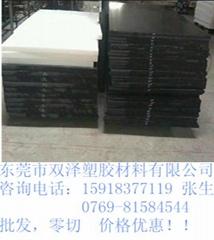 廠家提供POM板-防阻燃POM板定製顏色