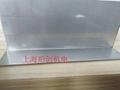 上海珀創POC-2100薄板焊