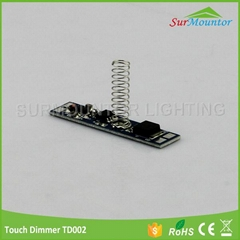 Wholesale price 12-24v touch dimmer sensor switch for cabinet lighting
