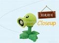 plush toys Plants VS Zombies Game