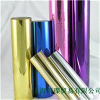 供应彩色粉箔烫金纸 4