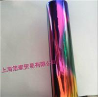 供應玩具燙印燙金紙 粉箔 電化鋁CB-220G