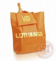 |长沙折叠式环保袋订购