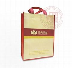 湖南购买折叠式环保袋
