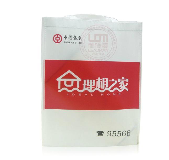 长沙折叠式环保袋专业生产制作厂 2