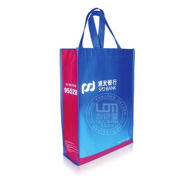 长沙折叠式环保袋专业生产制作厂 3