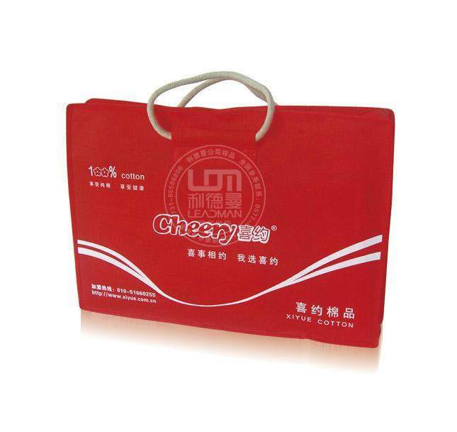 长沙折叠式环保袋专业生产制作厂 5