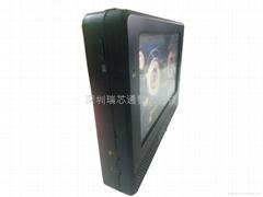 瑞芯通RXT-D7  7寸北斗安卓調度監控終端