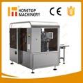 New Generation Rotary Packaging Machine