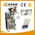 Granule 1-300g sugar stick packaging