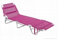 Strengthen outdoor chaise lounge with 5 positions xyb for Adams 5 position chaise lounge white