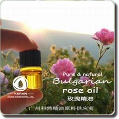 供应保加利亚玫瑰精油