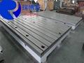铸铁T型槽平台平板专业生产厂家