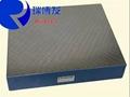 铸铁检验检测平台平板专业生产厂