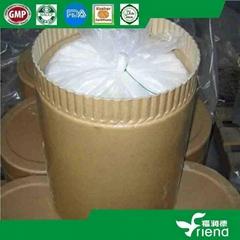 Food /Pharmaceutical Grade Calcium Ascorbate, Calcium Ascorbate Powder 99%