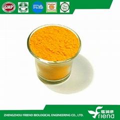 Pharmaceutical Grade Vitamin B2