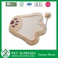 貓玩具產品貓抓板