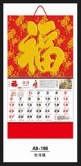 广州定制日历厂家定做挂历台历印刷LOGO_厂家专业定做日历批发
