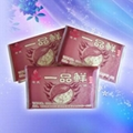 广州荷包纸巾定制