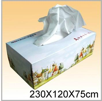 广州越秀纸巾盒定制批发 2