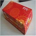 广州越秀纸巾盒定制批发 5