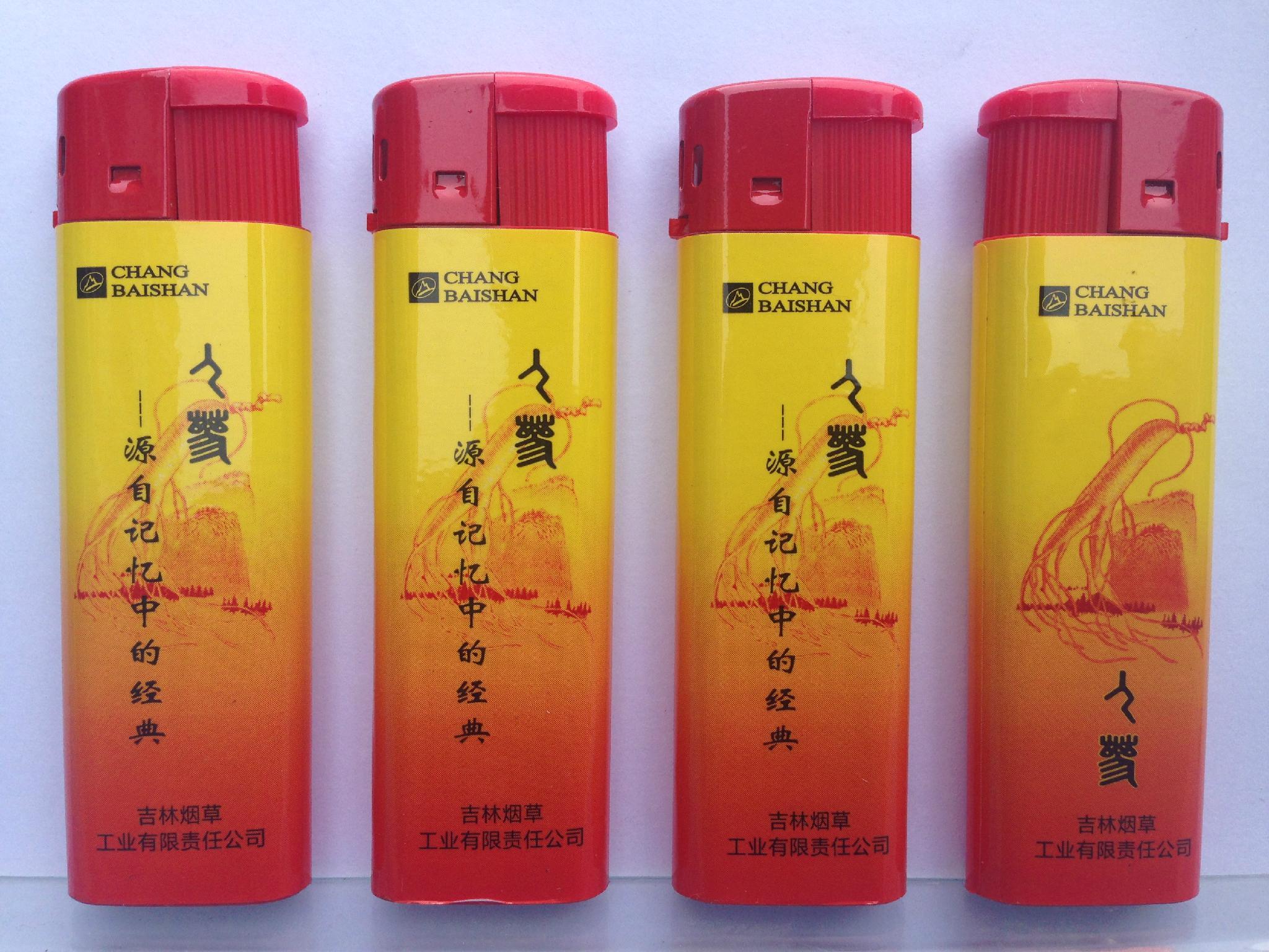 广州打火机厂家定做 5