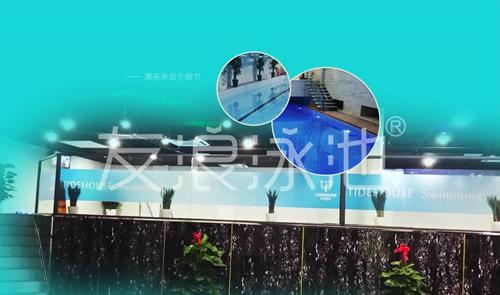 健身會所專用拆裝式泳池  西安友浪泳池 5