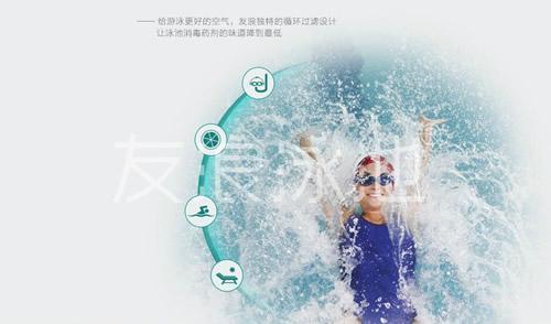 健身會所專用拆裝式泳池  西安友浪泳池 4