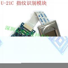 活体指纹认证模块UBTC-21C指纹锁模块