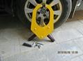 Truck Tyre Clamp Lock