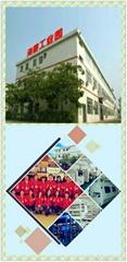 深圳市海曼科技有限公司