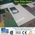Snow White Quartz Custom Kitchen