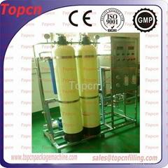500L underground water treatment system salt water