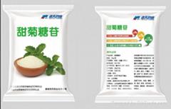 Stevia extract stevioside Stevia glycosides food additive best sweetener