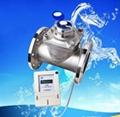 智能水表防水防雨納米塗層材料 1
