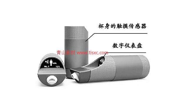 智能水杯PCB电板路纳米防水涂层 1