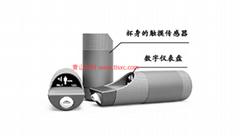 智能水杯PCB电板路纳米防水涂层