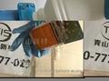 手機PCB線路板防水防潮納米塗
