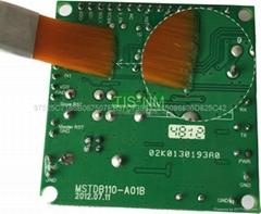 電子產品電路板IPX7防水材料納米塗層