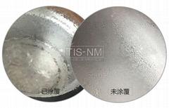 玻璃防霧及塑膠表面防霧納米塗層塗料