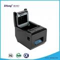 USB+Lan+RS232 80 mm thermal printer ,