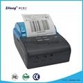 Cheap thermal printers mobile wireless
