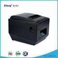 big desktop 80mm bluetooth printer