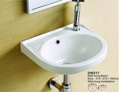 壁挂式陶瓷洗手盆