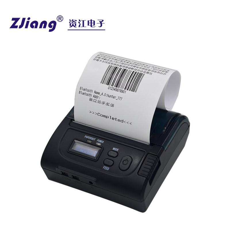 POS Printer Supplies Bluetooth Printer SDK Mobile Printer